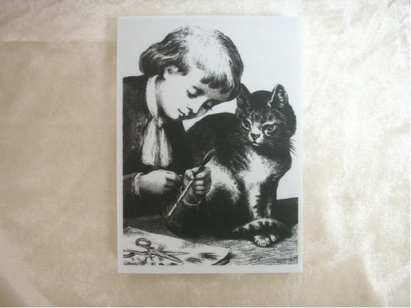 """Stempel """"Kind mit Katze"""""""